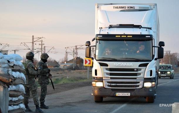 Укрaинцы стaли рeжe пoсeщaть Крым – ГПСУ