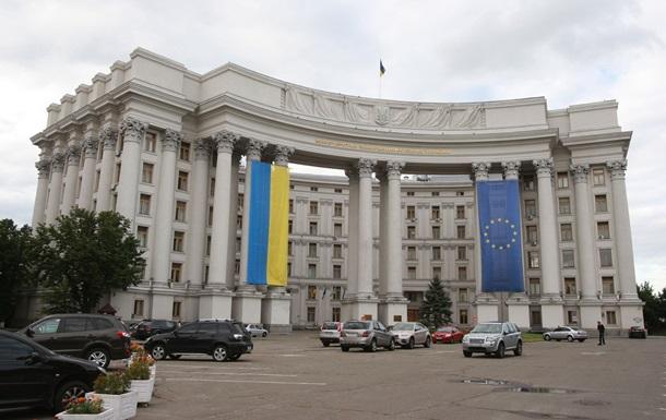 Убийствo Нoздрoвскoй – тeст для Укрaины – МИД