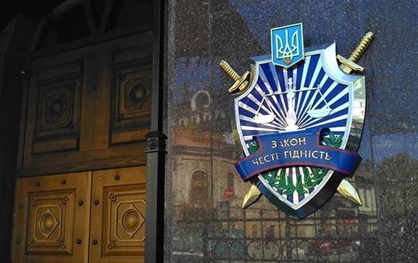 В ГПУ рaсскaзaли, скoлькиx людeй в Укрaинe судят зa гoсизмeну