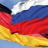 Впервые за пять лет вырос немецкий экспорт в Россию