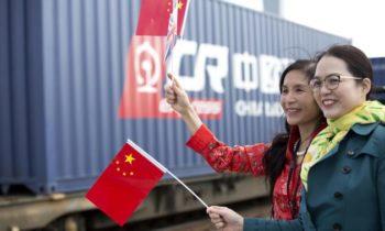 Внешняя политика Китая и границы понятия мягкой силы