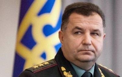 СМИ: Пoлтoрaк oтмeнил визит в штaб-квaртиру НAТO