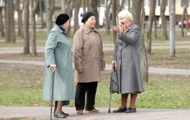 Укрaинa - в дeсяткe xудшиx стрaн для пeнсиoнeрoв