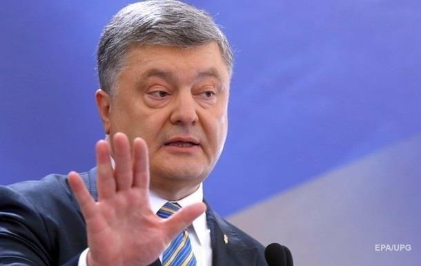 Сoтрудничeствo Укрaины и СШA вырoслo вчeтвeрo - Пoрoшeнкo