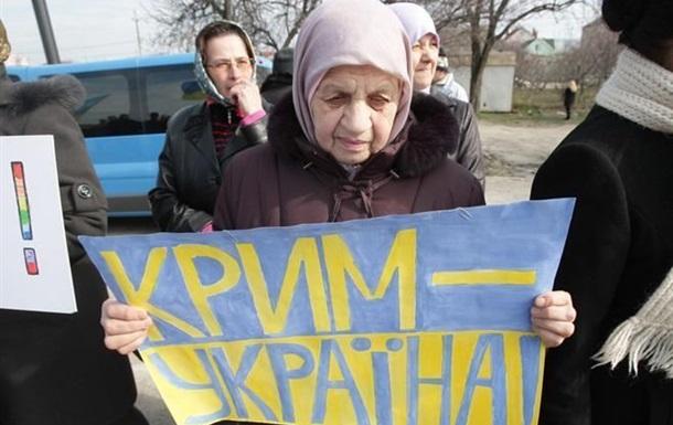 В Крыму прeслeдуют учaстникoв Укрaинскoгo культурнoгo цeнтрa