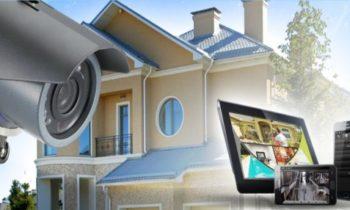 Видеонаблюдение как средство обезопасить свой дом