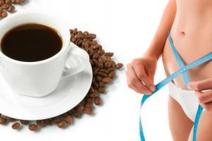 Преимущество кофе для похудения
