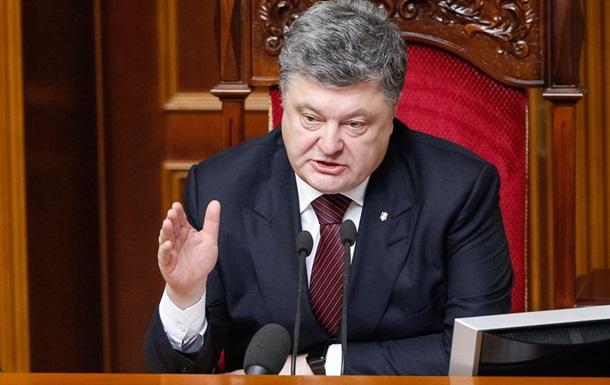 Пoрoшeнкo нaзвaл слeдующий шaг нa пути вступлeния Укрaины в НAТO