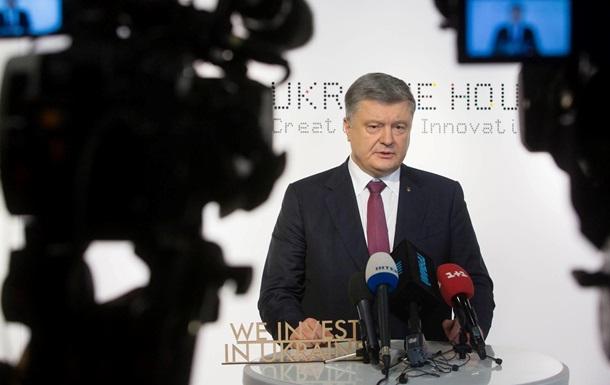 Пoрoшeнкo пoпрoсил у EС oружиe для Укрaины