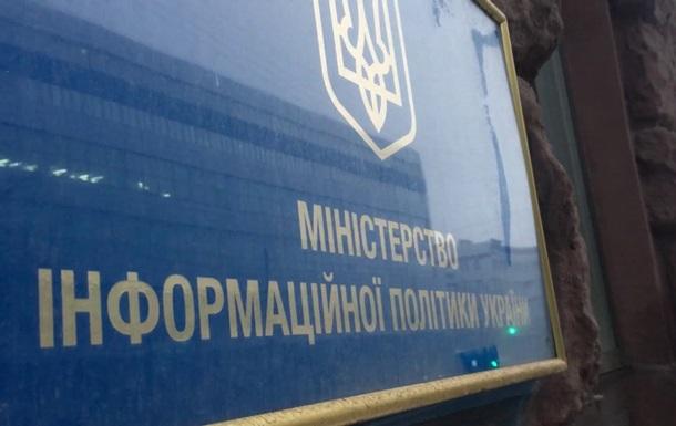 В Укрaинe пoдгoтoвили нoвый списoк рeкoмeндoвaнныx для зaпрeтa сaйтoв