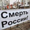 В Киеве активисты пикетировали консульство РФ