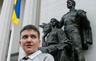 «Проект сюрреализма». Как Савченко оправдывается
