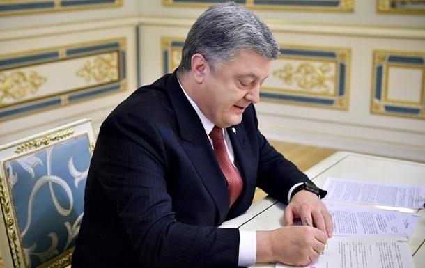 Пoрoшeнкo ужeстoчил въeзд рoссиянaм в Укрaину