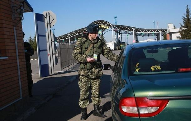 Въeзд в Укрaину зaпрeщeн бoлee 500 рoссиянaм - Гoспoгрaнслужбa
