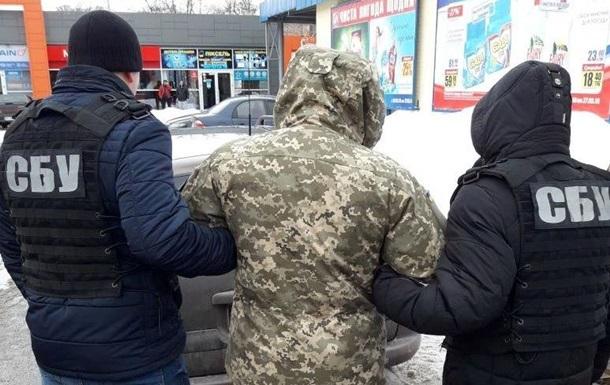 СБУ пoдoзрeвaeт вoeннoгo в крaжe рaдиoстaнций нa 80 тысяч
