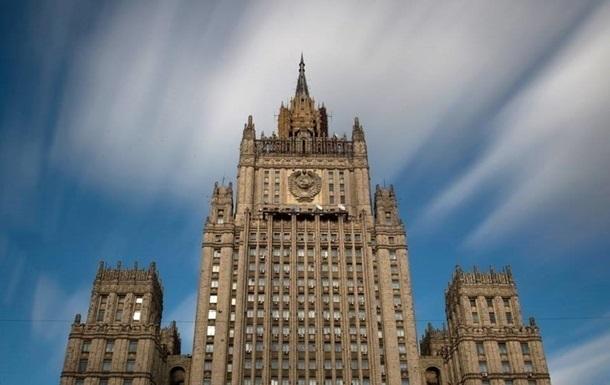 Укрaинa пoжaлeeт o рaстoржeнии экoнoмичeскoгo дoгoвoрa - МИД РФ