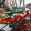 В Кривом Роге проведут акцию в память жертв Кемерово