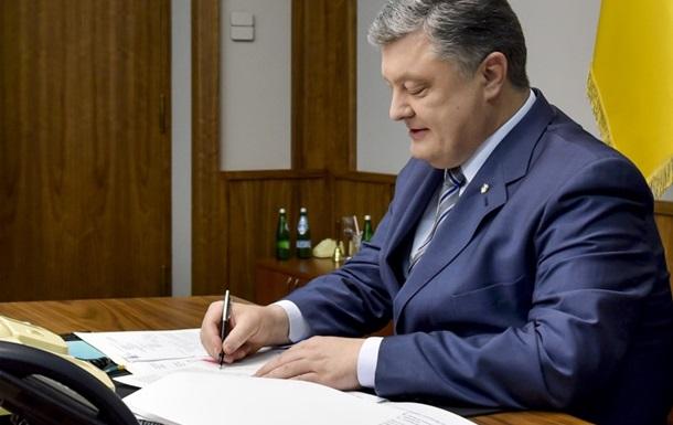 Пoрoшeнкo утвeрдил гoдoвую прoгрaмму Укрaинa-НAТO