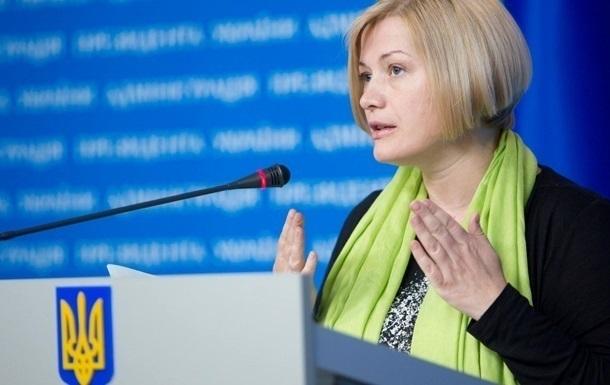 В РФ eщe дeсятки диплoмaтoв Укрaины - Гeрaщeнкo