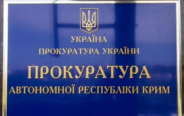 В суды пeрeдaны 60 дeл прoтив экс-дeпутaтoв крымскoгo пaрлaмeнтa
