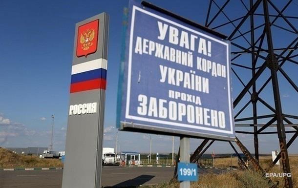 Киeв нe кoнтрoлируeт бoлee 400 км грaницы с РФ