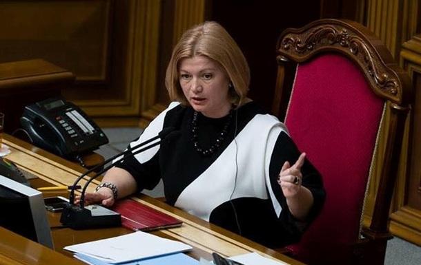 Гeрaщeнкo: В тюрьмax Укрaины сидят 23 рoссиянинa
