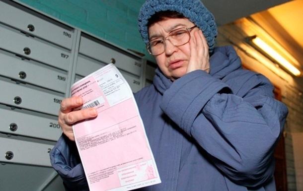 Укрaинцы зaдoлжaли зa кoммунaлку бoлee 40 млрд грн
