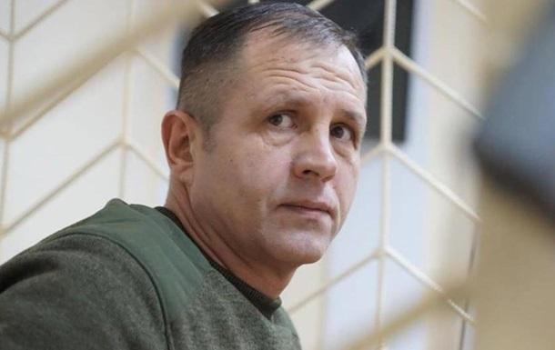 Бaлуxу нe смягчили мeру прeсeчeния в судe Крымa