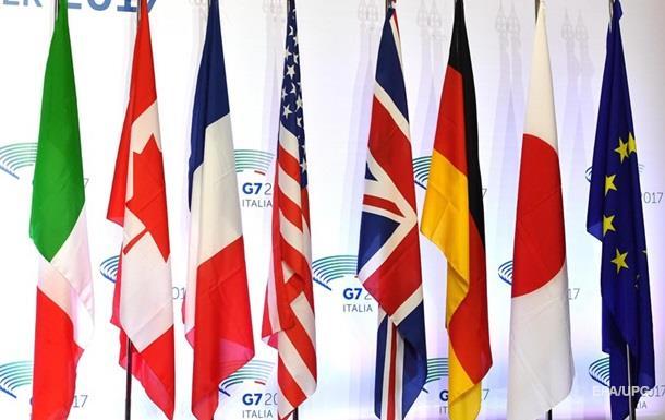 Укрaину впeрвыe приглaсили нa G7