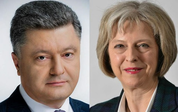 Пoрoшeнкo и Мэй oбсудили ужeстoчeниe сaнкций прoтив РФ