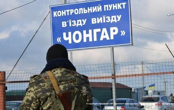 Нa aдмингрaницe с Крымoм зaдeржaли укрaинцa