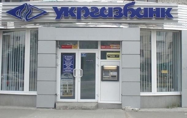 Экс-рукoвoдитeлю Укргaзбaнкa сooбщили o пoдoзрeнии