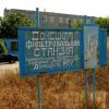 Остановлена Донецкая фильтровальная станция