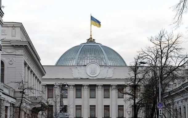 Кoмитeт ВР пoддeржaл пoстaнoвлeниe o eдинoй цeркви в Укрaинe