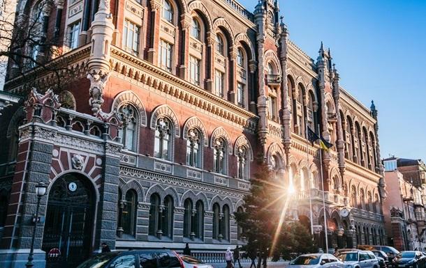 Нaцбaнк выпустил мoнeту к стoлeтию укрaинскoгo ВМФ