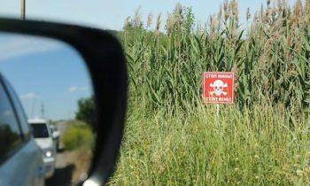 ООН: Украина – лидер жертв от подрывов на минах
