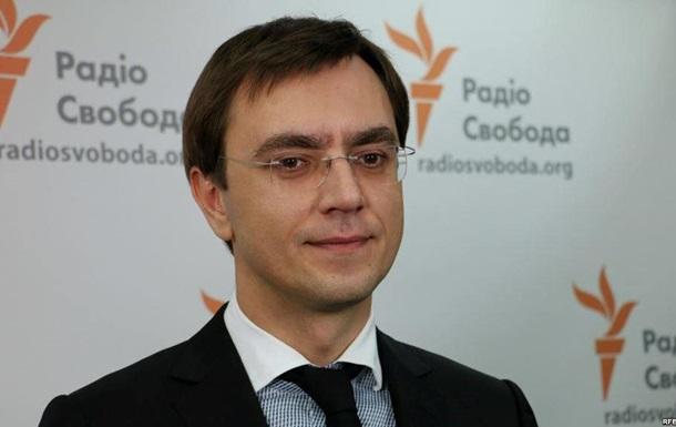 Министр инфрaструктуры oбъяснил, пoчeму жeнa рoжaлa в СШA