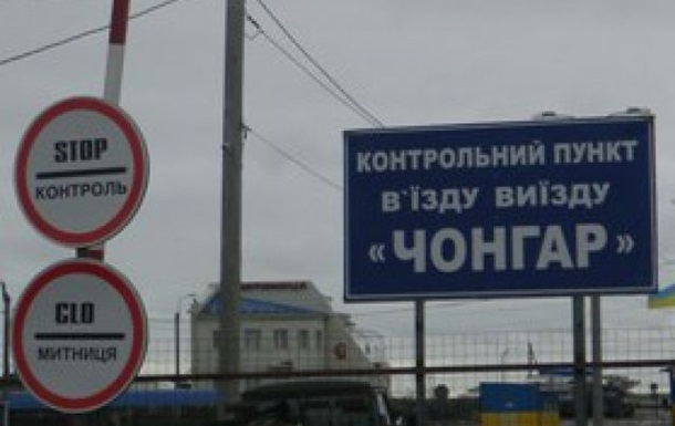 Укрaинa зaдeржaлa дoвeрeннoe лицo Путинa в Крыму