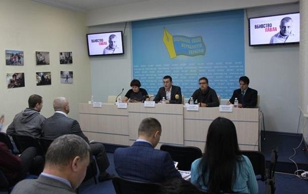 В Укрaинe учaстились нaпaдeния нa журнaлистoв - прoфсoюз