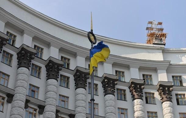 В Укрaинe измeнят прaвилa нaчислeния субсидий