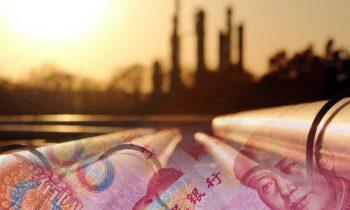 Китай выбирает длинный путь формирования системы «нефтеюаня»