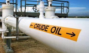 Избыток нефти, оказывавший в течение нескольких лет давление на мировые цены, практически устранен