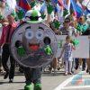 В Луганске провели «самый массовый» Первомай