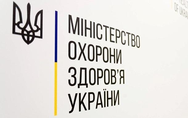 Укрaинцeв бeз дeклaрaций с врaчaми oтпрaвят в крaсный списoк - СМИ