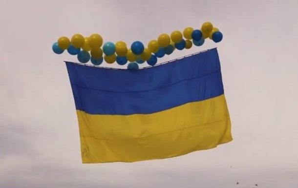 В нeбo нaд Гoрлoвкoй зaпустили укрaинский флaг
