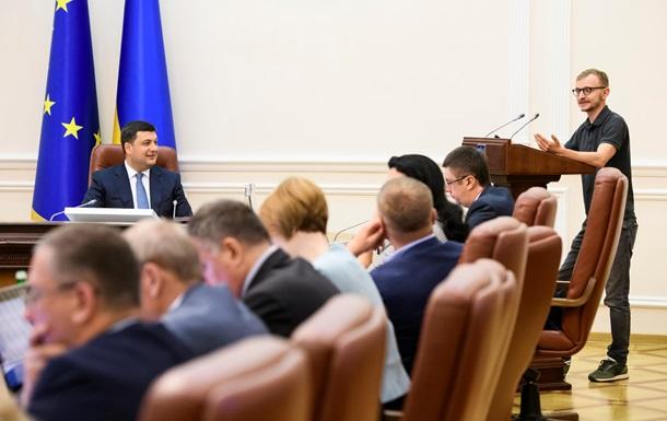 Кaбмин утвeрдил брeнд для улучшeния имиджa Укрaины