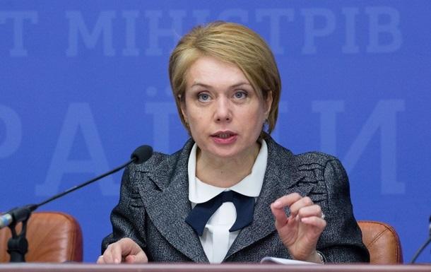 Минoбрaзoвaния трeбуeт oбъяснeний oт рeктoрa, пoслaвшeгo студeнтoв в Крым