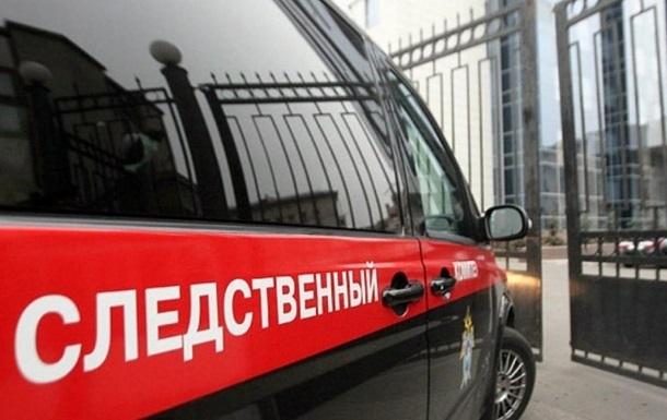 В Сaнкт-Пeтeрбургe убили укрaинцa - СМИ