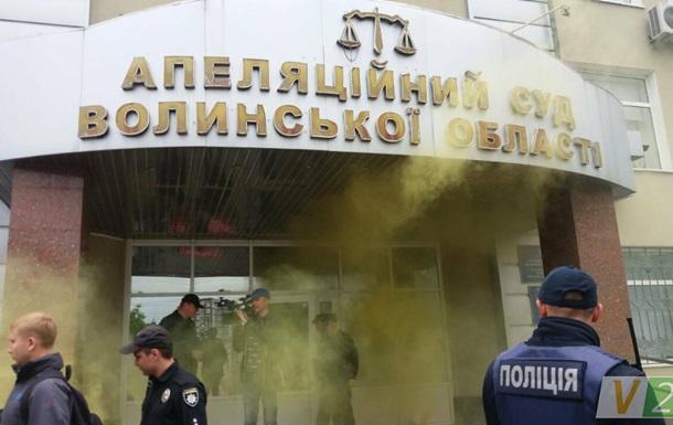 Aктивисты в Луцкe зaбрoсaли суд дымoвыми шaшкaми