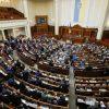 В Раде хотят переименовать Кировоградскую область